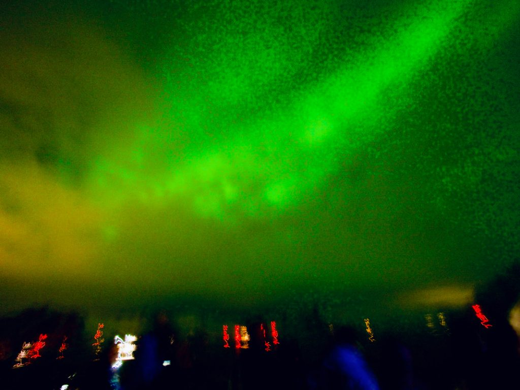 Hurtigruten Cruise Northern Lights